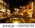 山形県 銀山温泉 40636298