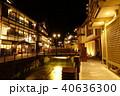山形県 銀山温泉 40636300