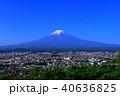 富士山 富士吉田市 青空の写真 40636825