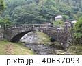 眼鏡橋 秋月 石橋の写真 40637093