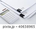 書類 40638965