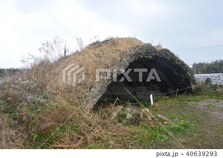 戦時中に使われた飛行機の掩体壕(格納庫)(鹿児島県出水市) 40639293