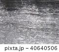 木目 古材の模様 40640506
