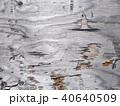 木目 古材の模様 40640509