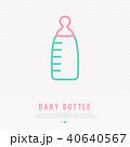 Baby bottle thin line icon 40640567