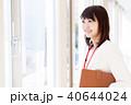 女性 ビジネス ビジネスウーマンの写真 40644024