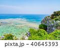 沖縄 風景 晴れの写真 40645393