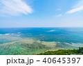沖縄 風景 晴れの写真 40645397