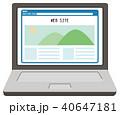 ウェブサイトのイラスト素材 40647181