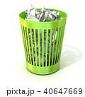 かご カゴ ゴミ箱のイラスト 40647669
