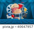 ムービー 映画 シネマのイラスト 40647957