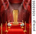 Vector wooden tribune, microphones, podium, red curtains 40648066
