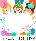パーティー キッズ 子供のイラスト 40648546