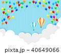 気球と風船 40649066