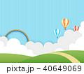 気球 丘 飛行のイラスト 40649069