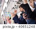 電車 車内 通勤の写真 40651248