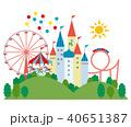 遊園地 40651387