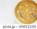 中華スープ コーンスープ スープの写真 40652200