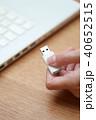 USB ノートパソコン 記憶媒体の写真 40652515