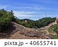 山林の開発 40655741