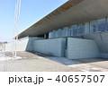 新潟市江南区にある「亀田総合体育館」 40657507