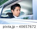 車 ビジネスマン 外回りの写真 40657672
