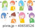 女性 背中 かゆいのイラスト 40658526