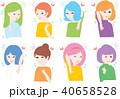 女性 背中 かゆいのイラスト 40658528