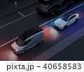 自動ブレーキをかけて追突事故を回避したイラスト。自動ブレーキのコンセプト 40658583