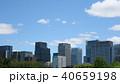 東京 千代田区 皇居周辺のビル 2018年5月 40659198