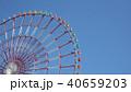 東京 江東区 お台場 パレットタウン 観覧車イメージ 2018年5月 40659203