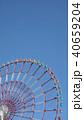東京 江東区 お台場 パレットタウン 観覧車イメージ 2018年5月 40659204