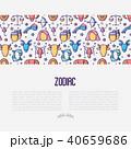 ゾディアック 概念 アイコンのイラスト 40659686