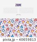 ゾディアック 概念 アイコンのイラスト 40659813