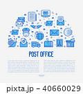 概念 郵便 オフィスのイラスト 40660029