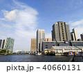 天王洲アイルの都市風景 40660131