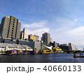 天王洲アイルの都市風景 40660133