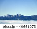 雲上の山々 40661073