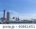 神戸 ハーバーランド メリケンパークの写真 40661451