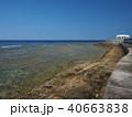 宮城海岸 北谷町 海岸の写真 40663838