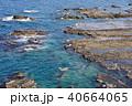 弁慶岬 海 日本海の写真 40664065