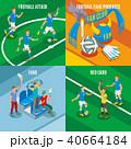 サッカー フットボール 蹴球のイラスト 40664184
