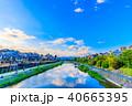 京都 風景 鴨川の写真 40665395