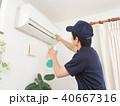 エアコン 掃除 男性の写真 40667316