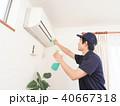 エアコン 掃除 男性の写真 40667318