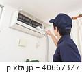 エアコン 掃除 男性の写真 40667327