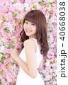 女性 女の子 若いの写真 40668038