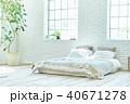 明るい寝室 40671278