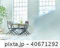 インテリア ダイニング 椅子の写真 40671292