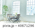 インテリア ダイニング 椅子の写真 40671296